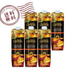 【送料無料】【1ケース】 KEY COFFEEE キーコーヒー サートーマス リプトン 1000ml 6本 天然水使用 紅茶