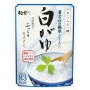 QP キユーピー まごころ一膳 富士山の銘水で炊きあげた 白がゆ 250g 48個 (8個×6箱) キューピー ZHT