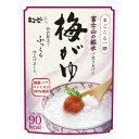 【送料無料】【6ケース】 QP キユーピー まごころ一膳 富士山の銘水で炊きあげた 梅がゆ 250g 48個 (8個×6箱) キュ…