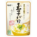 QP キユーピー まごころ一膳 富士山の銘水で炊きあげた 玉子がゆ 250g 48個 (8個×6箱) キューピー ZHT