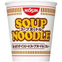 日清 スープヌードル カレー 71g 1箱(20個入り)