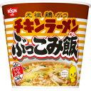 日清 チキンラーメン ぶっこみ飯  1箱(6個入り)