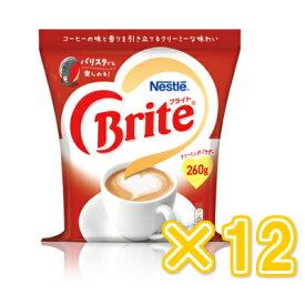 【送料無料】【1ケース】 ネスレ ブライト 260g 12袋 コーヒー 用