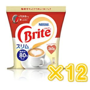 【送料無料】【1ケース】 ネスレ ブライト スリム 260g 12袋 コーヒー 用