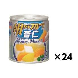 【1ケース】 はごろも 朝からフルーツ杏仁 190g 24個