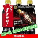 【送料無料】キリン メッツコーラ480ml 2箱(40本+8本おまけ)48本