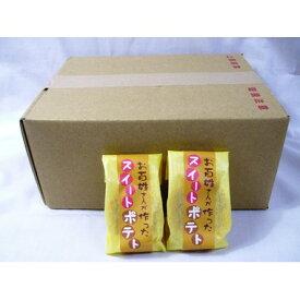 【お取り寄せ】株式会社丁井 お百姓さんが作った スイートポテト 1箱(15個入)