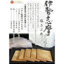 糸川屋製菓 塩サブレ 1箱(12枚)