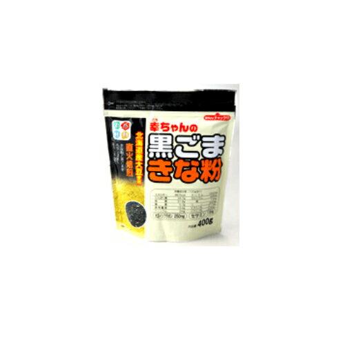 【あす楽対応】【送料無料】幸田商店 幸ちゃんの黒ごまきな粉 400g×10個(1ケース)