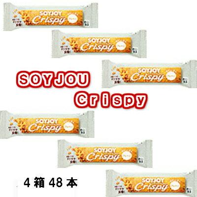 大塚製薬 SOYJOY Crispy プレーン 1箱(12本)×4箱【送料無料・同梱不可】