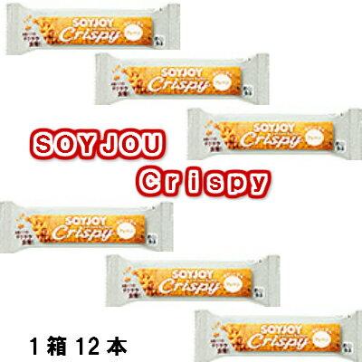 大塚製薬 SOYJOY Crispy プレーン 1箱(12本)