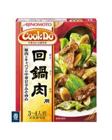 味の素 CookDo クックドゥ 回鍋肉 (ホイコーロー) 90g 10個