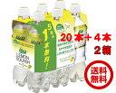 【送料無料】キリン メッツレモンスカッシュ480ml 2箱(40本+8本おまけ)48本