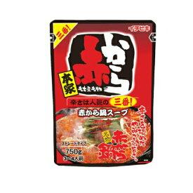 イチビキ 赤から鍋 つゆ 3番 ストレート 750g (3〜4人前)