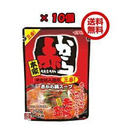 【送料無料】【1ケース】 イチビキ 赤から鍋 つゆ 3番 ストレート 750g×10袋