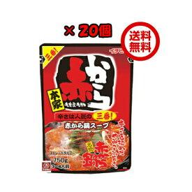 【送料無料】【2ケース】 イチビキ 赤から鍋 つゆ 3番 ストレート 750g×20袋