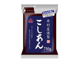 【送料無料】【2ケース】 井村屋 こしあん 謹製 漉餡 750g 20袋