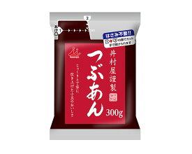 【送料無料】【お取り寄せ品】井村屋 謹製つぶあん(粒餡) 300g×10袋