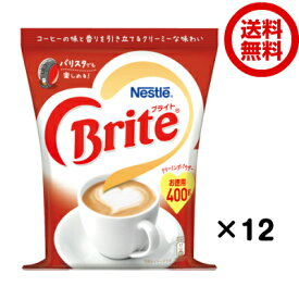ネスレ ブライト 400g 12袋 コーヒー 用