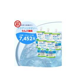 【あす楽対応】【送料無料】【2ケース】 味の素 アクアソリタ ゼリー りんご 130g 60個 (30個×2箱) 経口補水ゼリー