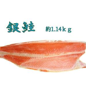 【冷凍】チリ産 銀鮭フィレー チリ銀 8kg (7枚入り1箱)