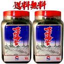 【あす楽対応】【送料無料】 朝日海苔 味付け海苔 100枚 2個