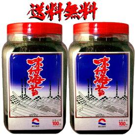 .【あす楽対応】【送料無料】 朝日海苔 味付け海苔 100枚 2個