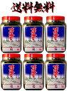 【あす楽対応】【送料無料】朝日海苔 味付け海苔 100枚入り×6個(1ケース) まとめ買いでお得!! 送料無料