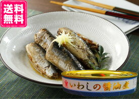 高木商店 いわし 醤油煮 国産 400g 24缶 鰯 缶詰 ZHT