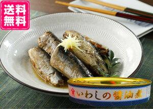 【月間優良ショップ】高木商店 いわし 醤油煮 国産 400g 24缶 鰯 缶詰