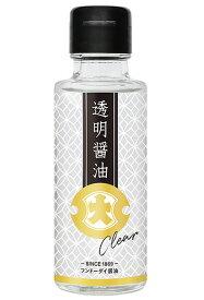 フンドーダイ 透明醤油 100ml 瓶