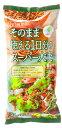 【あす楽対応】【送料無料】城北麺工 そのまま使える 1日分のスーパー大麦 バーリーマックス(6日分)×12袋(1ケース)