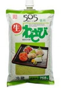 【冷凍】カネク 505 生わさび 業務用 750g