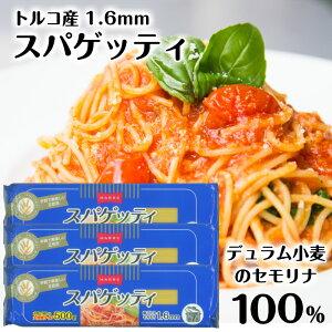 マルレ スパゲッティ 1.6mm 10kg (500g×20袋) ゆで時間7分 賞味期限2023年5月1日