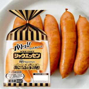 【冷蔵】日本ハム シャウエッセン 2袋入(127g)