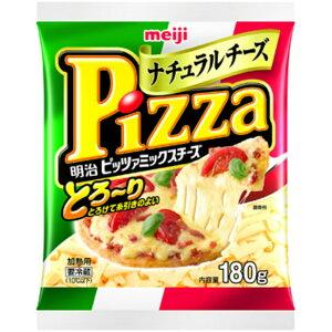 【冷蔵】明治 ピッツァミックスチーズ 180g ピザ用チーズ