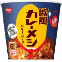 日清欧風カレーメシ バター&ビーフ  1箱(6個入り)