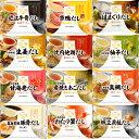 国分 tabete だし麺 ご当地ラーメン 袋麺 14種から選べる 24食セ...