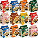 日清 お椀で食べるカップヌードル/どん兵衛/チキンラーメン 7種から選べる 3食×9袋セット 27食