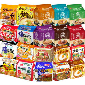 インスタントラーメン 袋麺 19種から選べる 5食×6袋セット