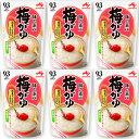 味の素 おかゆ レトルト 梅がゆ 250g 54個 (9個×6箱)【賞味期限 製造より12か月】