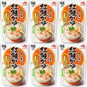 【全商品ポイント5倍】味の素 おかゆ レトルト 紅鮭がゆ 250g 27個 (9個×3箱) 非常食