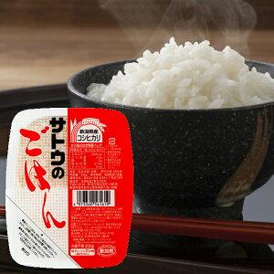 サトウのごはん 新潟産 こしひかり 36食 (3食×12パック) サトウ ご飯 レトルト