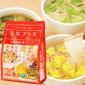 ひかりみそ 元気プラス オルニチン 3種の春雨スープ 60食 (10食×6袋)