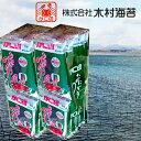 木村海苔 かに印 おにぎり海苔 100個 (10個×10袋)