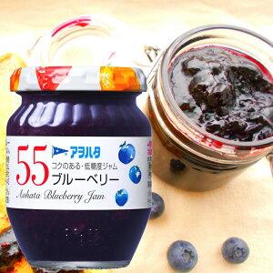 【月間優良ショップ】アヲハタ 55 ブルーベリージャム 400g 12個(6個×2箱)