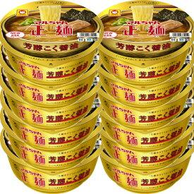 マルちゃん 正麺 芳醇こく醤油 カップ 12個
