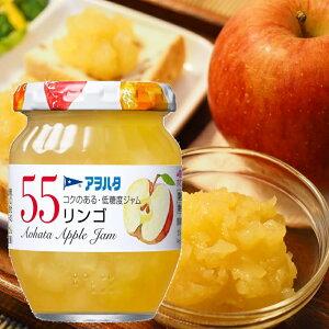 アヲハタ 55 リンゴジャム 150g 24個(12個×2箱) ZHT