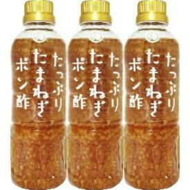 徳島産業 たっぷり玉ねぎポン酢 400ml×3本