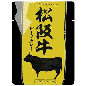 響 松阪牛ビーフカレー 160g×30袋